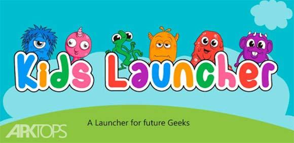 Kids Launcher - Parental Control دانلود برنامه لانچر کودکان با کنترل والدین