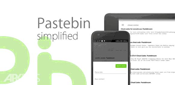 Pastebin Ad Free دانلود برنامه دسترسی به کدهای مفید کپی شده