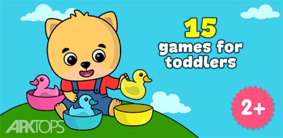 Baby games for 2 to 4 year olds دانلود بازی های کودکانه برای سنین 4 تا 6