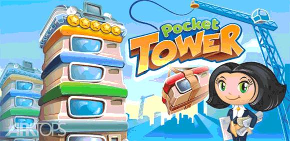 Pocket Tower: Building Game & Money Megapolis دانلود بازی ساخت و ساز در برج جیبی