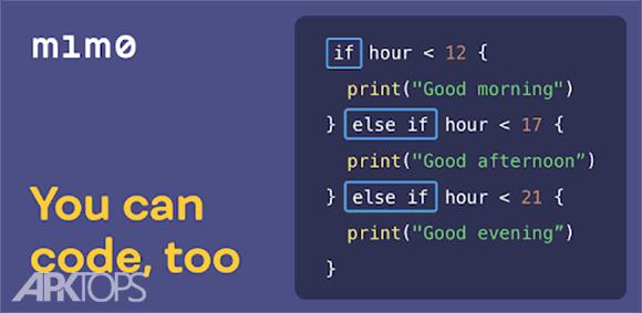 Mimo: Learn to Code دانلود برنامه میمو یادگیری کدنویسی