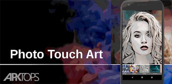 Photo Touch Art Pro دانلود برنامه تبدیل تصاویر به نقاشی