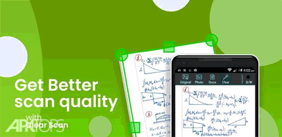 Clear Scan: Free Document Scanner App, PDF Scanning دانلود برنامه اسکن کردن اسناد