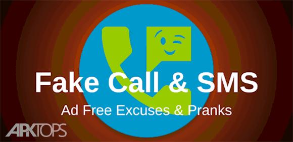 Fake Call and SMS   An excuse at your fingertips دانلود برنامه ایجاد تماس و پیامک جعلی