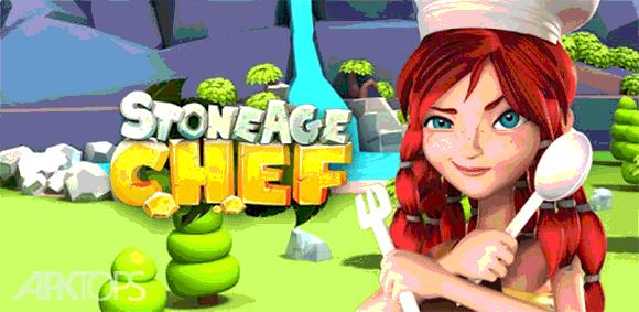 StoneAge Chef: The Crazy Restaurant & Cooking Game دانلود بازی سرآشپز عصر حجر