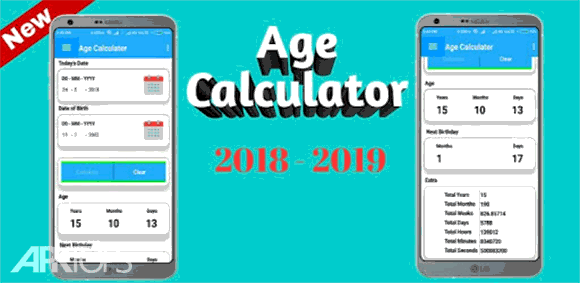 Age Calculator Pro دانلود برنامه ماشین حساب سن