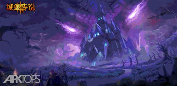 Castle Legend3: City of Eternity دانلود بازی قلعه افسانه ای3