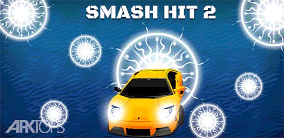 Smash Hit 2 دانلود بازی ضربه و تصادف
