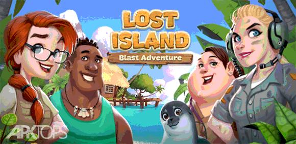 Lost Island: Blast Adventure دانلود بازی ماجراجویی در جزیره گم شده