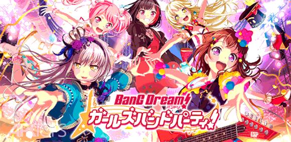 BanG Dream! Girls Band Party! دانلود بازی باند موسیقی رویایی دختران