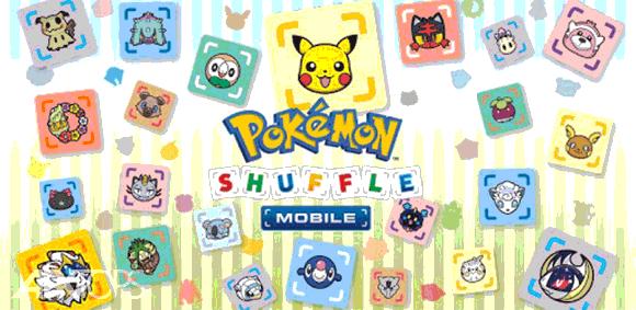 Pokémon Shuffle Mobile دانلود بازی مخلوط کردن پوکمون