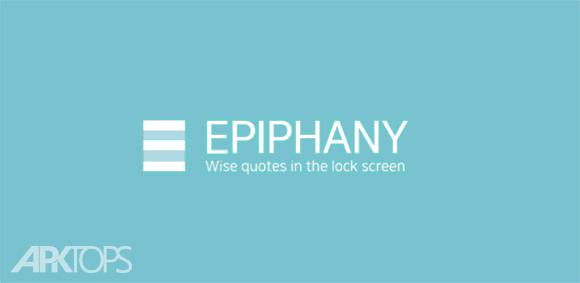 Epiphany - quotes lock screen دانلود برنامه نقل قول برای صفحه قفل