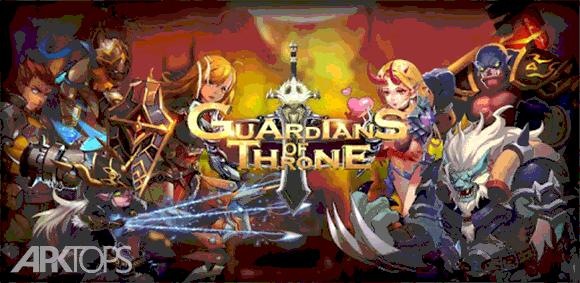 Guardians Of Throne دانلود بازی نگهبانان تاج و تخت