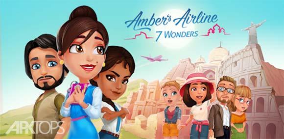 Amber's Airline - 7 Wonders دانلود بازی خط هوایی امبر