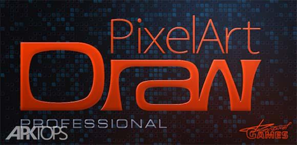 Draw Pixel Art Pro دانلود برنامه طراحی های پیکسلی