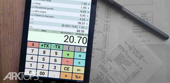 Office Calculator Pro دانلود برنامه ماشین حساب اداری