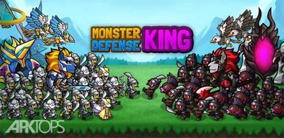Monster Defense King دانلود بازی پادشاه دفاع هیولا