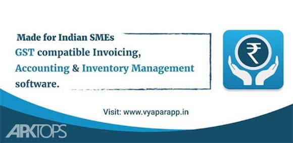 Vyapar - Business Accounting, GST & Inventory App دانلود برنامه حسابداری کسب و کار ها