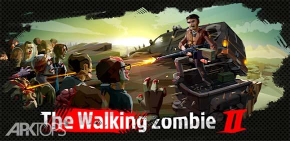 The Walking Zombie 2: Zombie shooter دانلود بازی زامبی های متحرک2