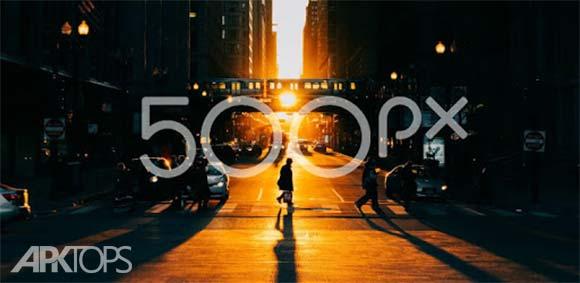 500px – Photography دانلود برنامه شبکه تصاویر