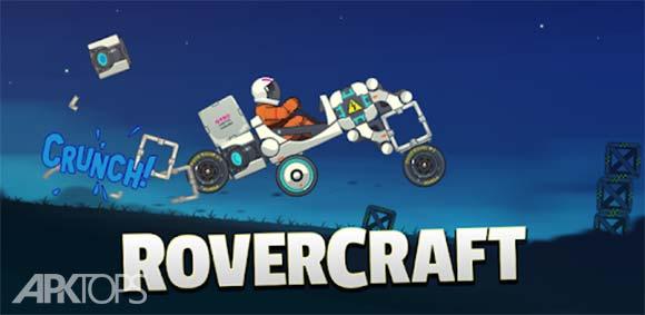 Rovercraft: Race Your Space Car دانلود بازی ساخت ماشین حرکت در فضا