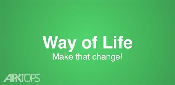 Way of Life - The Habit Tracker دانلود برنامه تغییر عادت ها