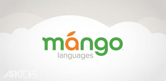 Mango Languages: Personalized Language Learning دانلود برنامه آموزش زبان مانگو