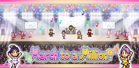 March to a Million دانلود بازی مارس تا یک میلیونر
