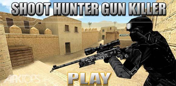 Shoot Hunter-Gun Killer دانلود بازی تیراندازی شکارچی
