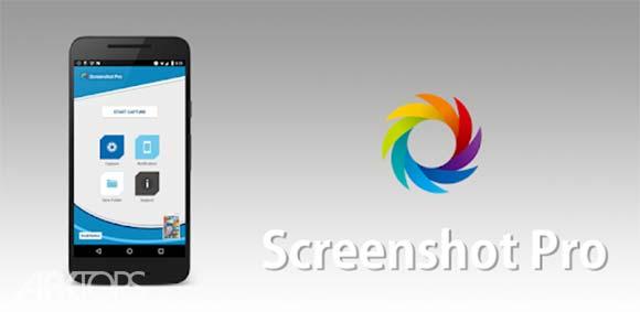 Screenshot Pro - Quick Capture دانلود برنامه ثبت اسکرین شات