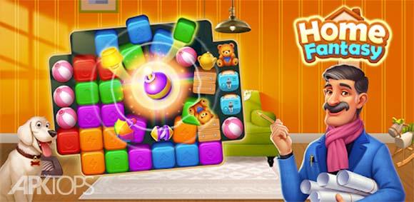 Home Fantasy - Dream Home Design Game دانلود بازی فانتزی ساخت خانه رویایی