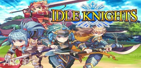 Idle Knights دانلود بازی کلیکی شوالیه ها
