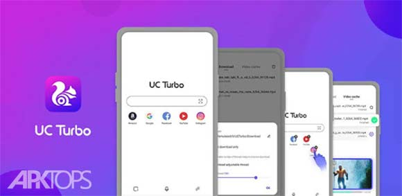 UC Browser Turbo - Fast Download, Private, No Ads دانلود برنامه مرورگر یوسی توربو