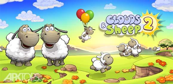 Clouds & Sheep 2 دانلود بازی ابر ها و گوسفند2