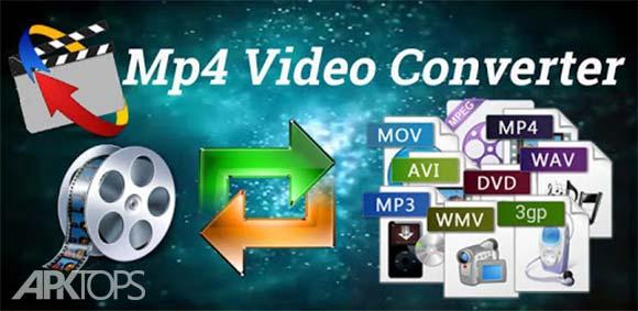 MP4 Video Converter PRO دانلود برنامه تبدیل فرمت ویدئو