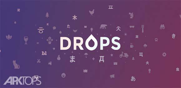 Drops: Learn 32 new languages دانلود برنامه یادگیری زبان های خارجی
