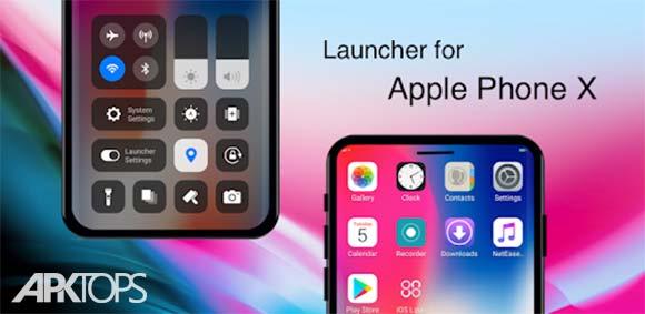 X Launcher New: With OS12 Style Theme & No Ads دانلود برنامه لانچر ایکس جدید