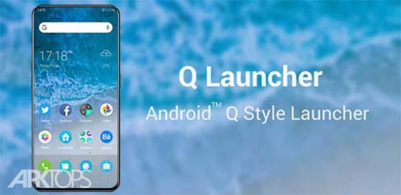 Q Launcher for 10.0 Q launcher, UI, theme دانلود برنامه لانچر کیو