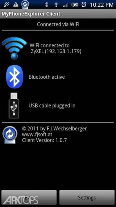MyPhoneExplorer Client v1.0.63 دانلود برنامه مدیریت گوشی با کامپیوتر