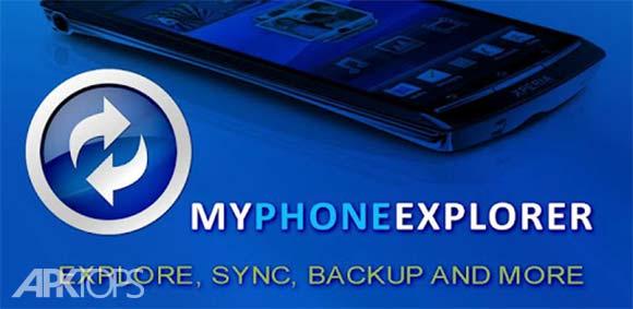 MyPhoneExplorer Client دانلود برنامه مدیریت گوشی با کامپیوتر