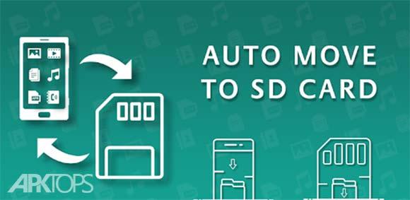 Auto Move To SD Card دانلود برنامه انتقال خودکار به کارت حافظه