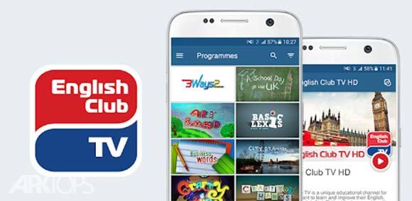 Learn English with English Club TV دانلود برنامه یادگیری زبان انگلیسی با شبکه کلاب