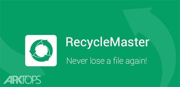 Recycle Master-Recycle Bin, File Recovery دانلود برنامه سطل زباله برای بازیابی فایل ها
