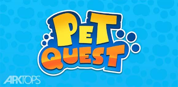 Pet Quest! دانلود بازی ماجرای حیوان خانگی