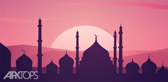 Quran Pro Muslim: MP3 Audio offline & Read Tafsir دانلود برنامه قرآن با تلاوت صوتی و تفسیر