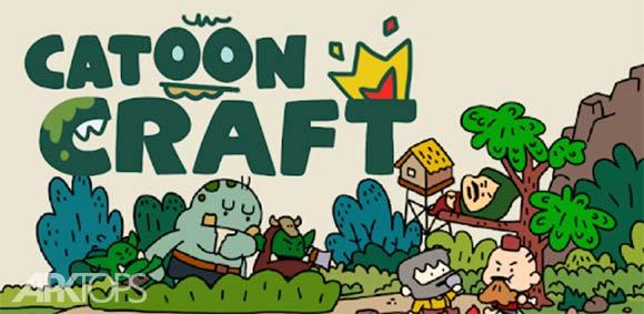 Cartoon Craft دانلود بازی مهارت کارتون