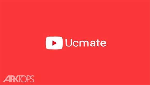 Ucmate دانلود برنامه پخش و دریافت موسیقی ها و ویدئو ها