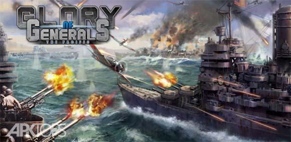 Glory of Generals: Pacific HD دانلود بازی افتخار ژنرال ها