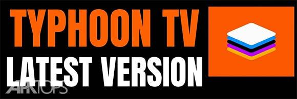 Typhoon TV دانلود برنامه تماشای انلاین فیلم و سریال تایفون تیوی