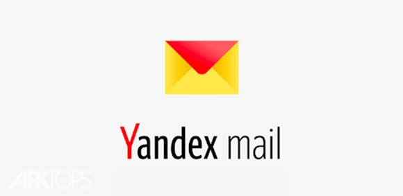 Yandex Mail دانلود برنامه یاندکس میل